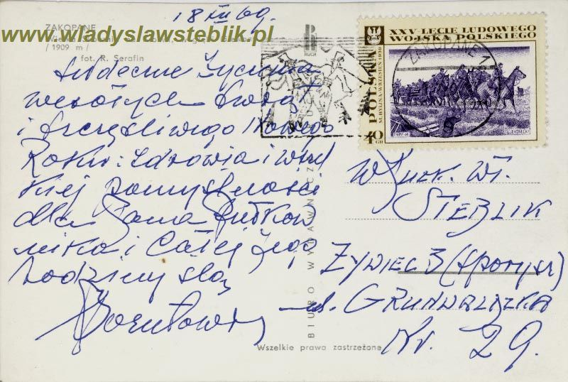 Karta pocztowa z życzeniami od gen Boruty-Spiechowicza