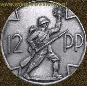 Odznaka oficerska 12pp w którym służył W Steblik. Był bardzo przywiązany do swego macierzystego pułku.